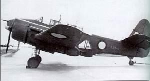 An Raaf Douglas C47 Dakota Transport Aircraft Severely